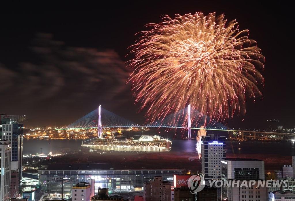 부산항 축제 19∼20일 온·오프라인 개최…월드엑스포 유치 기원