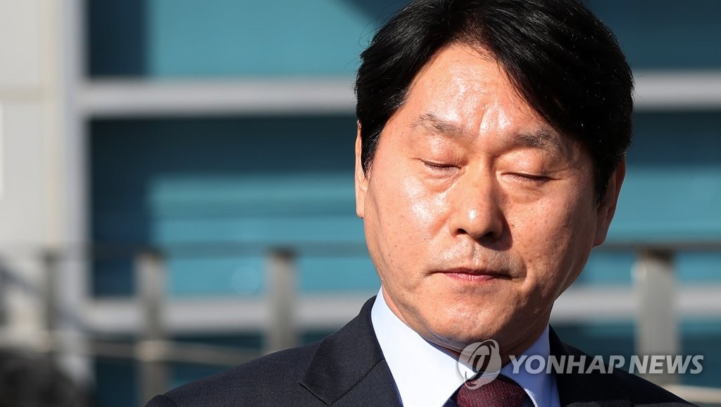 '불법 정치자금 수수' 심기준 前의원 집행유예 확정