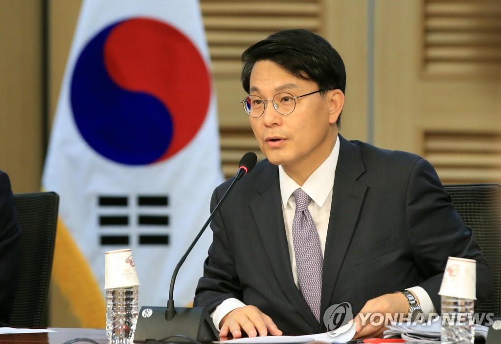 윤상현, '대중문화예술 특기자' 대체복무허용 법안 발의