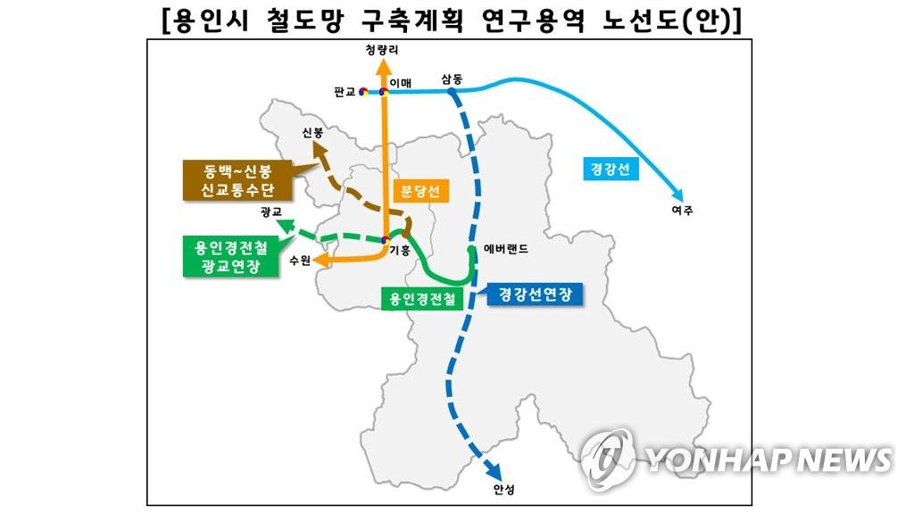 """용인 남사주민들 """"경강선 연장, 국가철도계획에 반영하라"""""""
