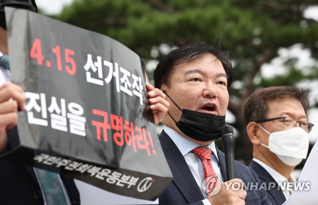[고침] 사회(인천 연수을 총선 소송 28일 재검표…QR코드…)