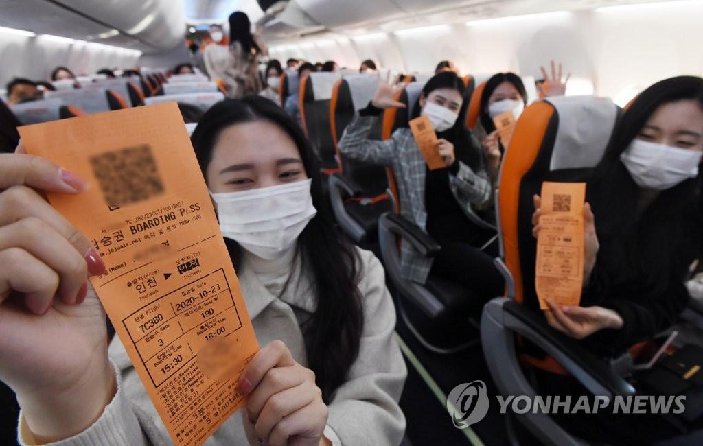 무착륙 관광비행 6개월간 1만6천명 이용…면세점 구매 228억