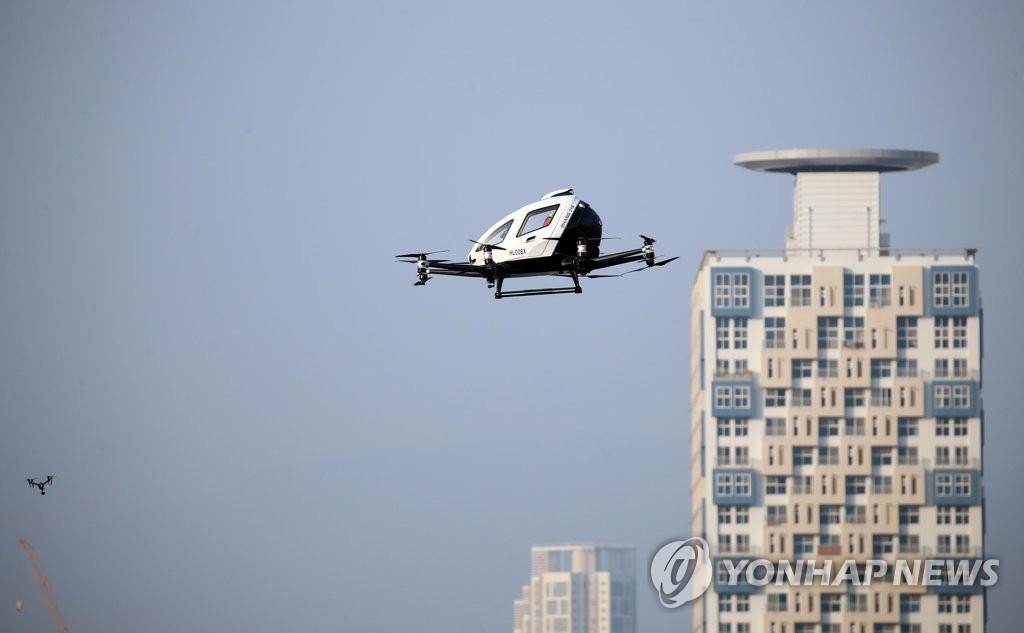 경북도, 도심항공교통 미래 먹거리 산업으로 키운다