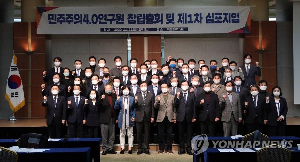 """與친문 청년정책 토론회…""""MZ세대, 가짜뉴스에 취약"""""""