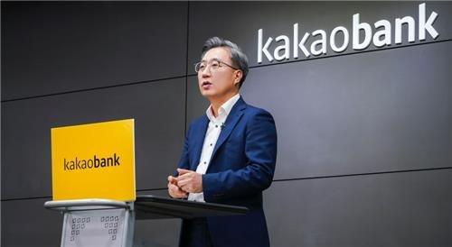 인터넷은행 첫 상장 임박…카뱅 기업가치는?
