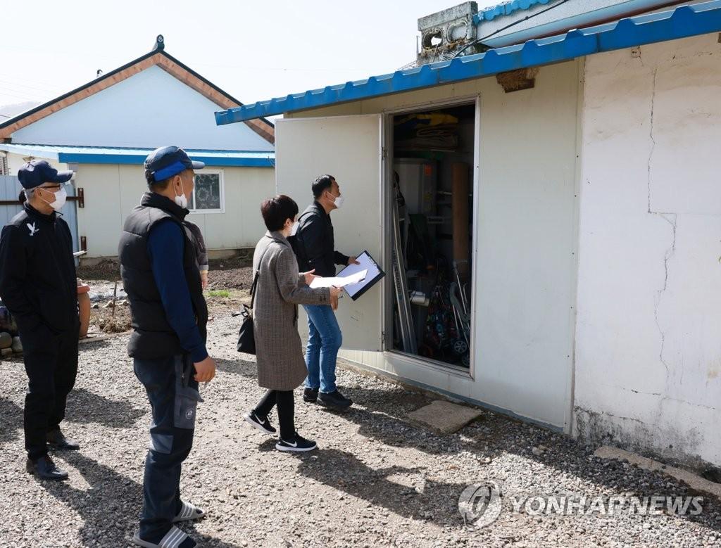 '상습침수' 철원 이길리 감정평가 마쳐…집단이주 가시화