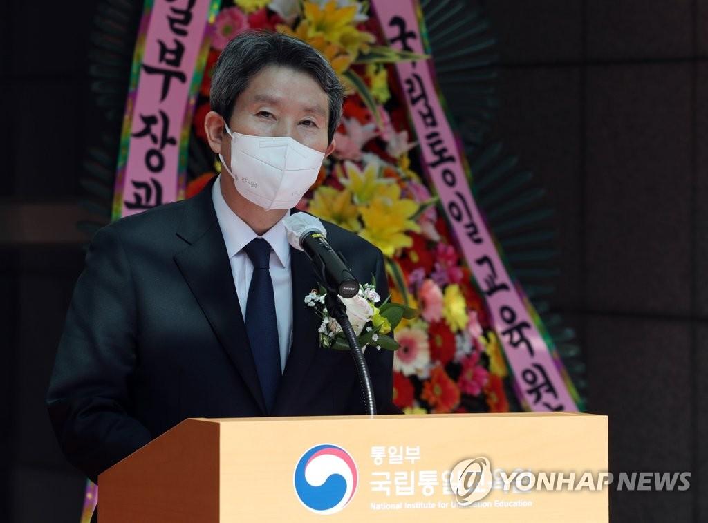 """이인영 """"남북관계 개선 동력 마련…대화채널 복원 가장 시급"""""""