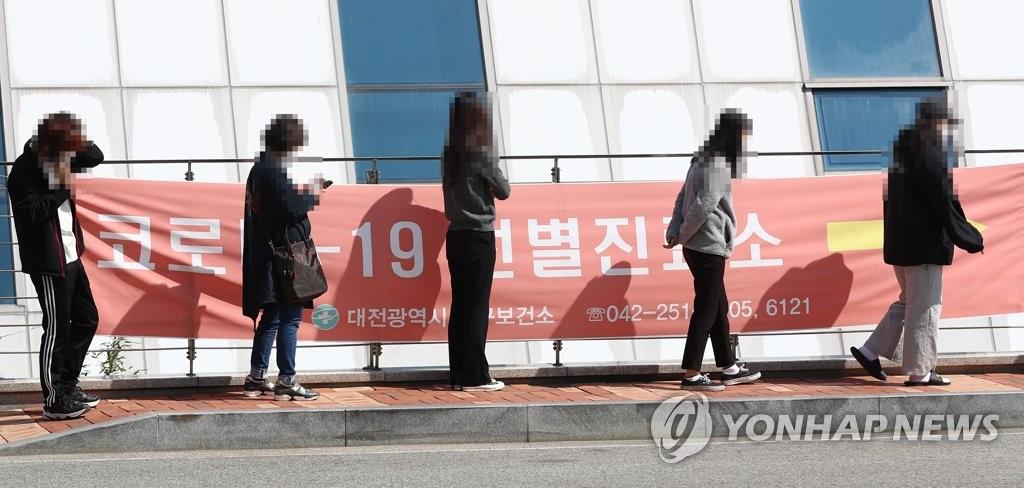 대전서 해외입국자 일가족 이어 교회로 확산…누적 21명 확진(종합)
