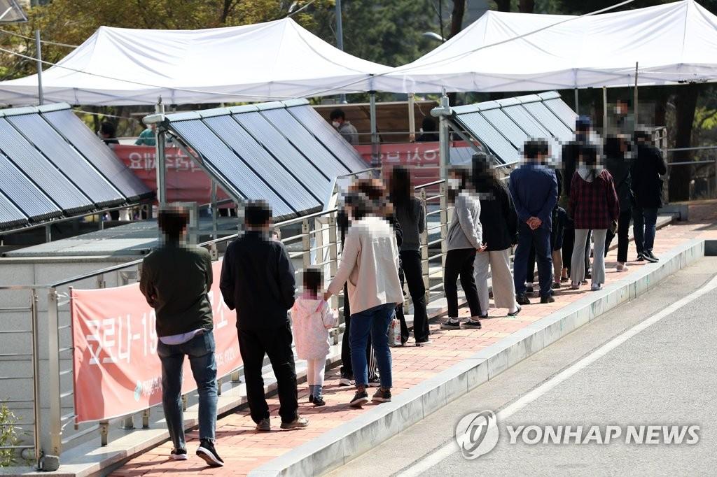 대전서 자가격리 해외입국자 일가족 8명 확진