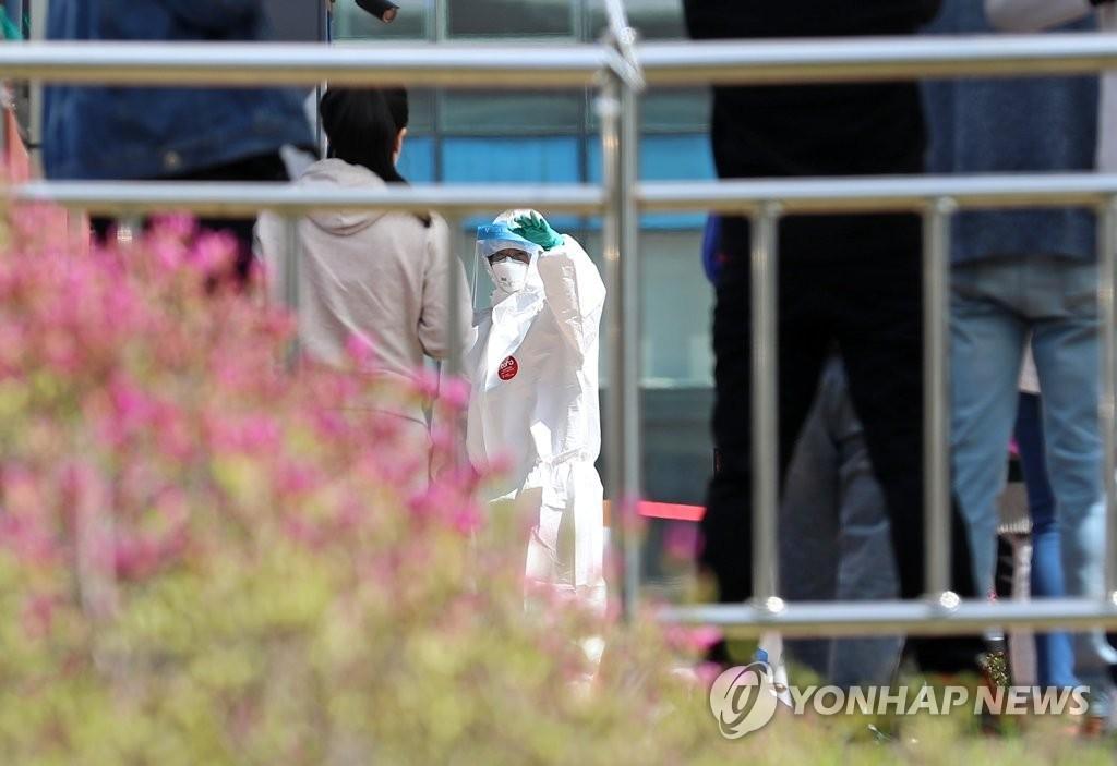 집단감염 대전 보습학원 수강생 학교에서도 1명 확진…누적 39명