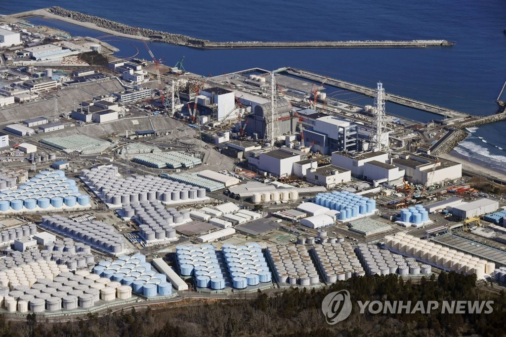 日후쿠시마 오염수 삼중수소 측정결과 확인 전 방류 방침