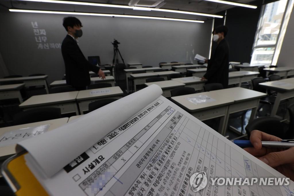 대전 보습학원 매개 집단감염 '확산일로'…나흘 새 38명 확진(종합2보)
