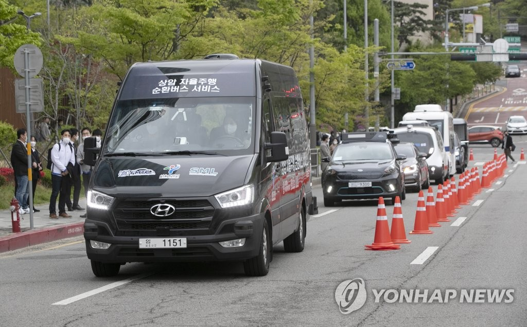 '위급할때만 직접운전' 레벨3 자율주행 차보험 내년 초 나온다(종합)