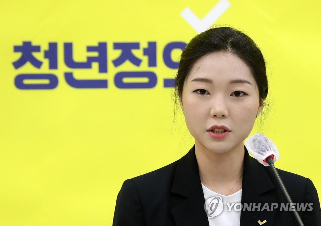 """정의, '안희정 면회' 이광재에 """"성찰 없는 위선의 굴레"""""""