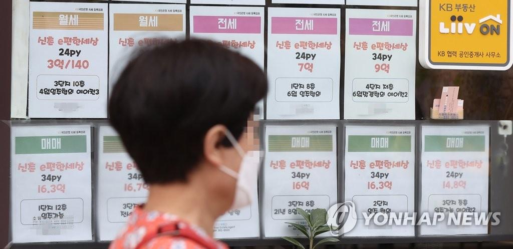 [팩트체크] 서울 아파트값 상승률 조사기관 따라 큰 차이 왜?