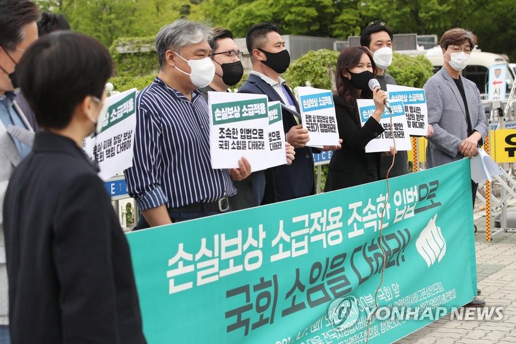 """자영업자·중소상인 """"코로나 손실 자료공개·보상"""" 요구"""