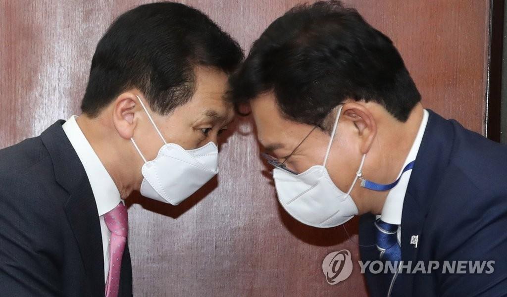 """김기현, 송영길 직격…""""자기만 민주화운동한 줄 아나"""""""