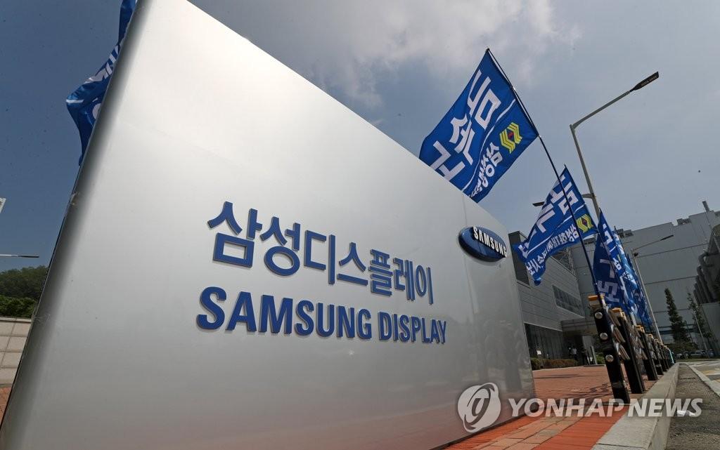 """파업 위기 삼성디스플레이 노사, 임금협상 재개…""""사측이 요청"""""""