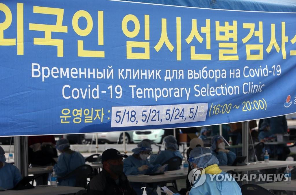 부산 입국 인니 선원 24명째 확진…음성확인서 진위 여부 조사