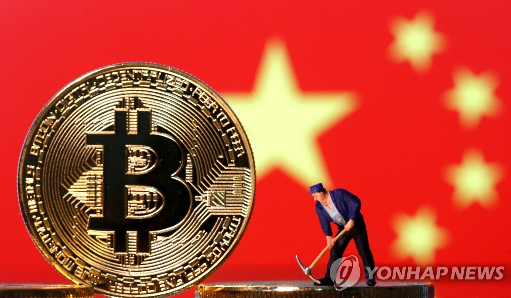 중국서 비트코인 채굴 막히자 미국으로 '골드러시'