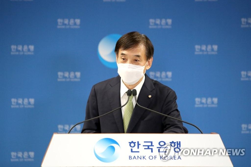 """한은, 연준보다 먼저 금리인상?…전망기관 29곳중 5곳 """"올해"""""""