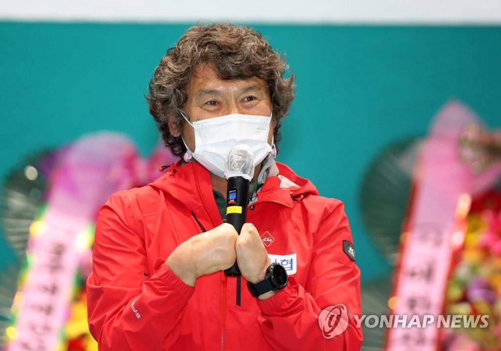 콜핑, '장애인 세계 최초 히말라야 14좌 도전' 김홍빈 대장 후원