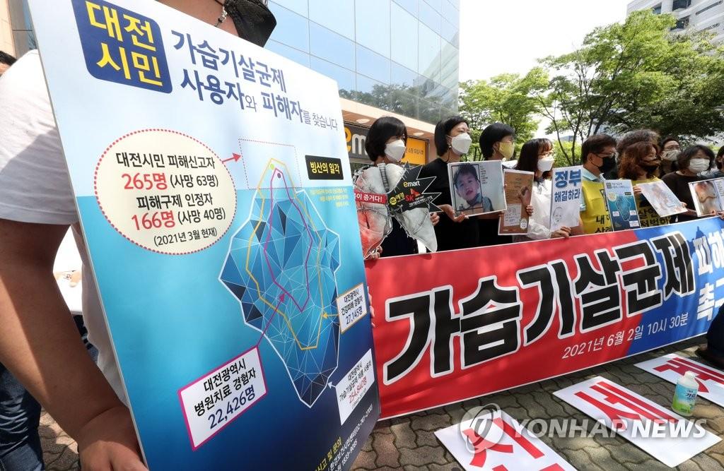 대전·세종 가습기살균제 피해 신고 566명…356명만 구제 인정