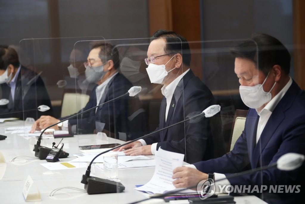 """경제계 """"다급한 심정으로 사면요청""""…김총리 """"전달할 것""""(종합)"""