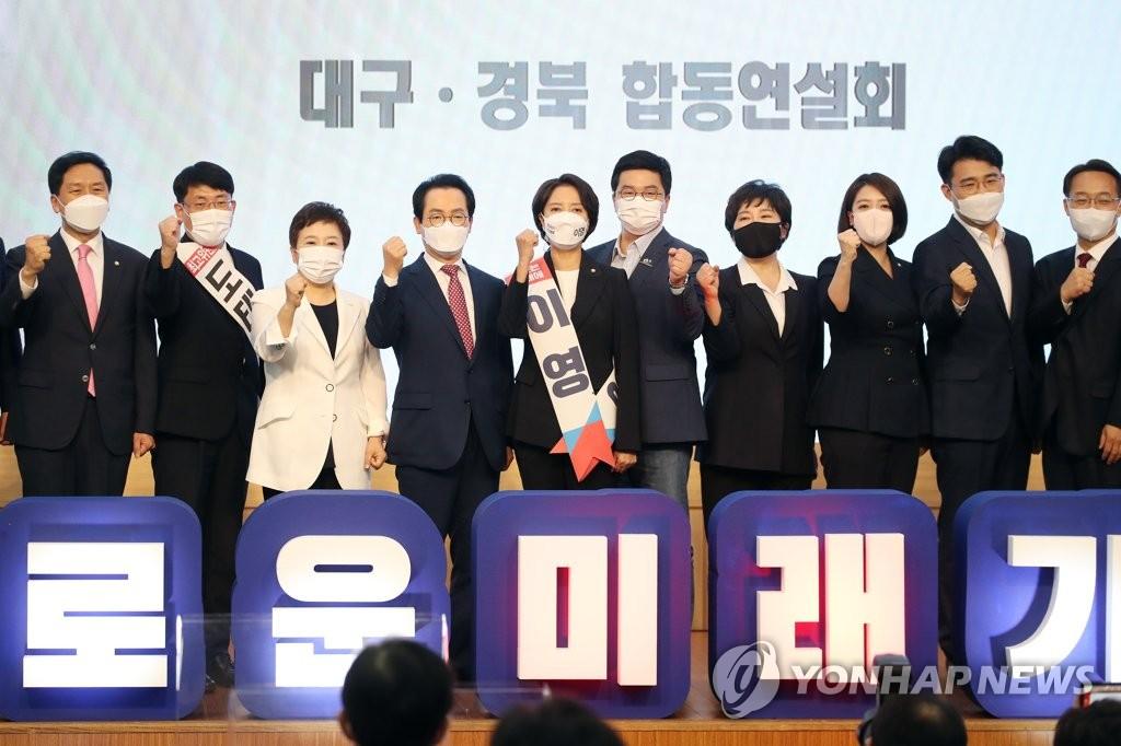 野 최고위원 주자들, TK 목장 격돌…'박정희 향수' 자극