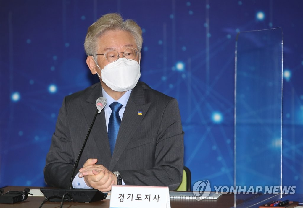 """이재명 """"김대중 대통령의 위대한 발걸음 잊지 않을 것"""""""