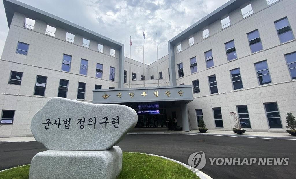 [1보] 군검찰, '성추행 신고 회유' 상사·준위 구속영장