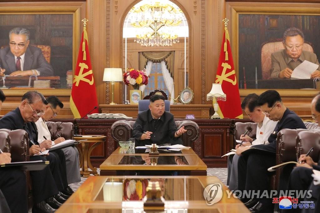 [2보] 김정은, 당 전원회의 주재…'국제정세 대응방향' 결정 예정