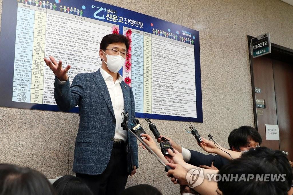 민주, 금주 대선기획단 구성 논의…세대교체 관심(종합)