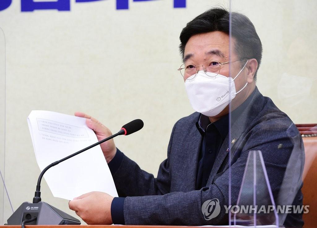 """與 """"국힘, 권익위에 요청서 달랑 한 장…눈 가리고 아웅"""""""
