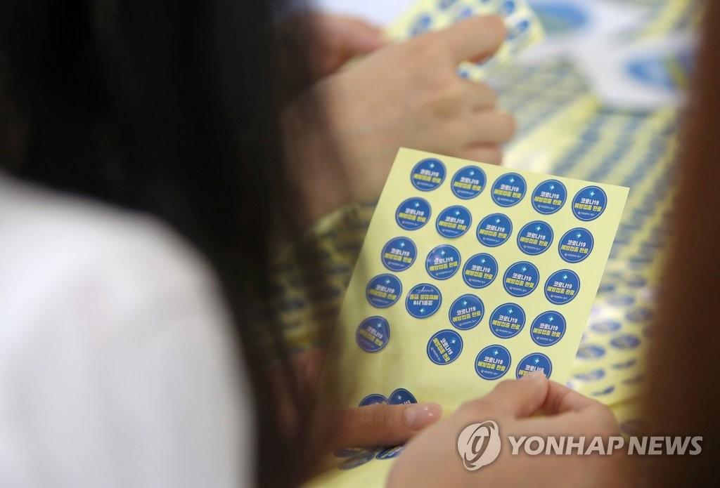 대전 18∼19일 접종 예약 2만5천명분 백신 부족