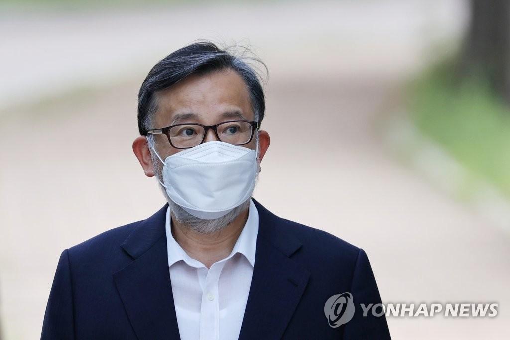 김학의 파기환송심, 서울고법 형사3부에 배당