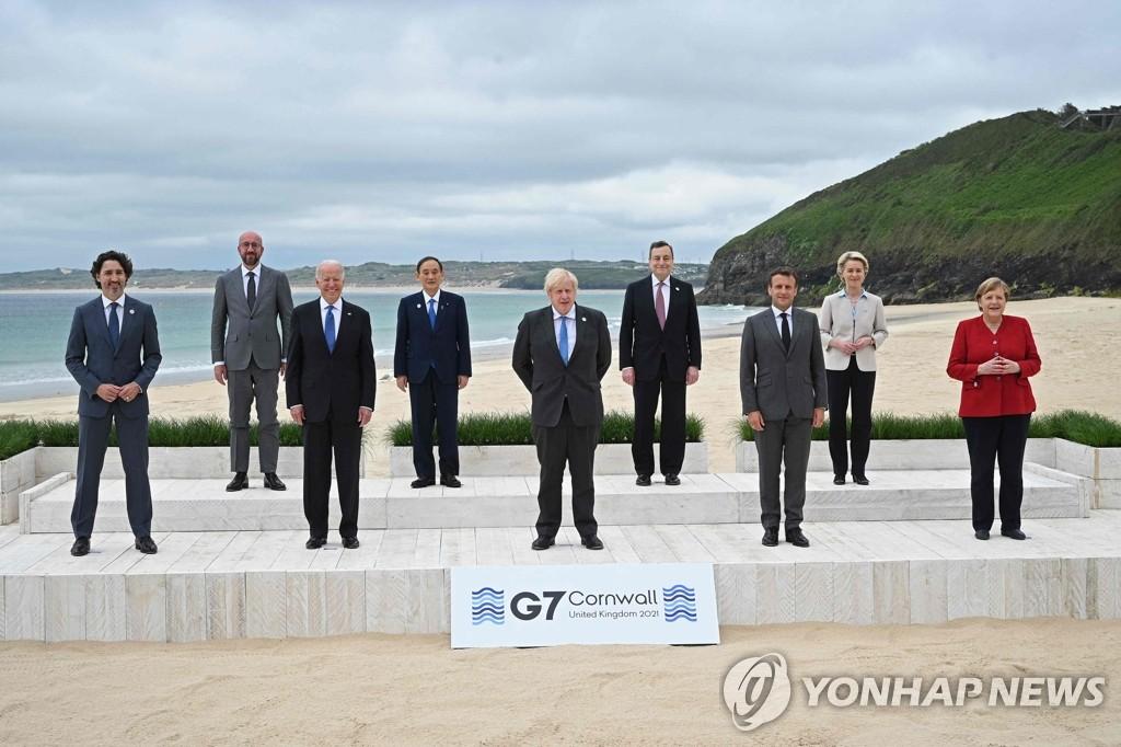 '미국의 귀환' G7, 중국에 공동전선…백신으로 리더십 재확보