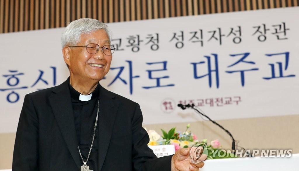 교황 방북 기대감↑…교황청 입성 유흥식 대주교 가교역할 하나