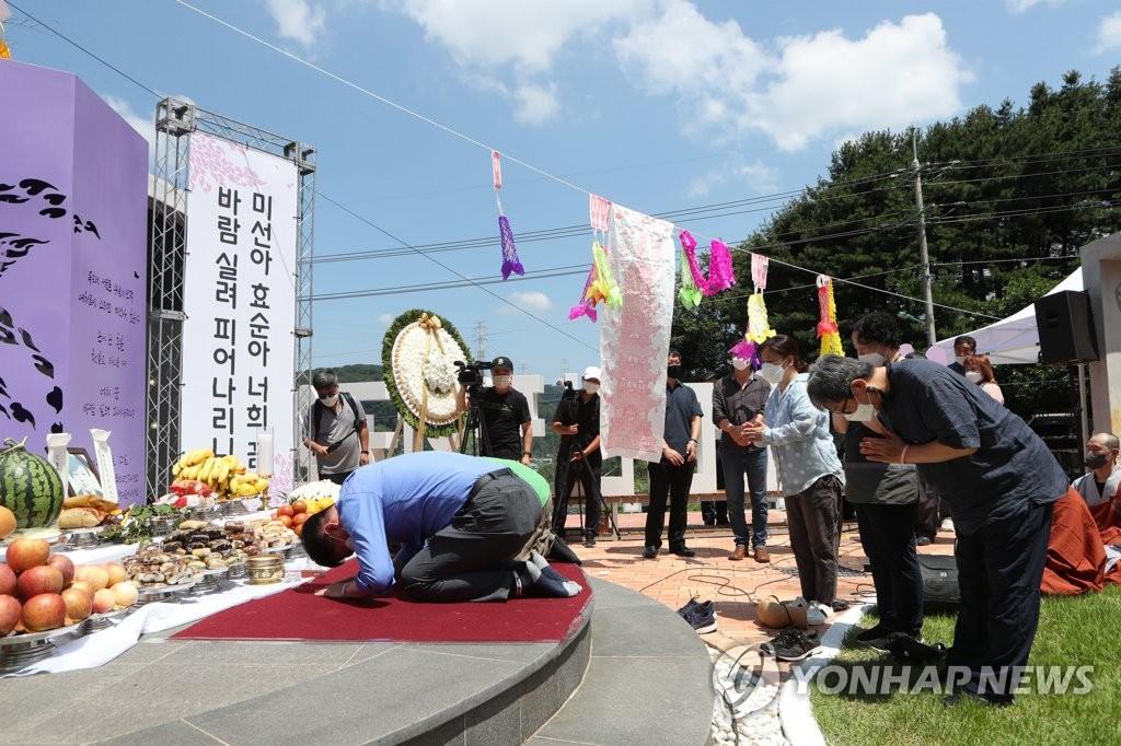 미군 장갑차에 희생된 신효순·심미선 19주기 추모제 열려