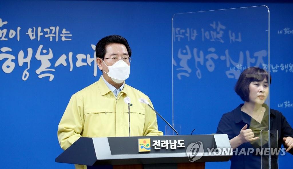 '소상공인 상생'…전남도, 구내식당 휴무일 확대
