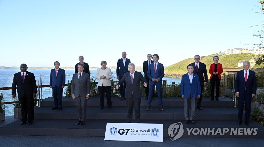 G7 정상들, 중국 집단견제·지구촌 백신보급 촉진 결의