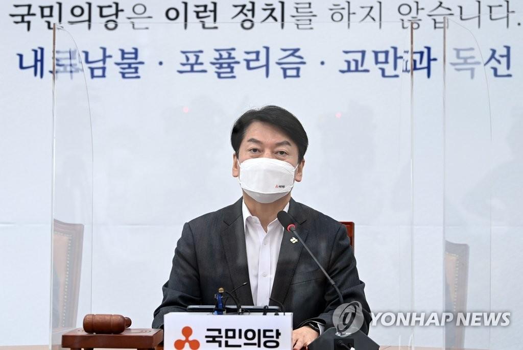 """안철수 """"제1야당 기득권 내려놔야""""…이준석 """"걱정 놓으시라""""(종합)"""