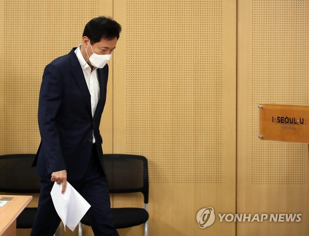 서울시 조직개편안 통과…'오세훈 정책' 추진 시동(종합2보)