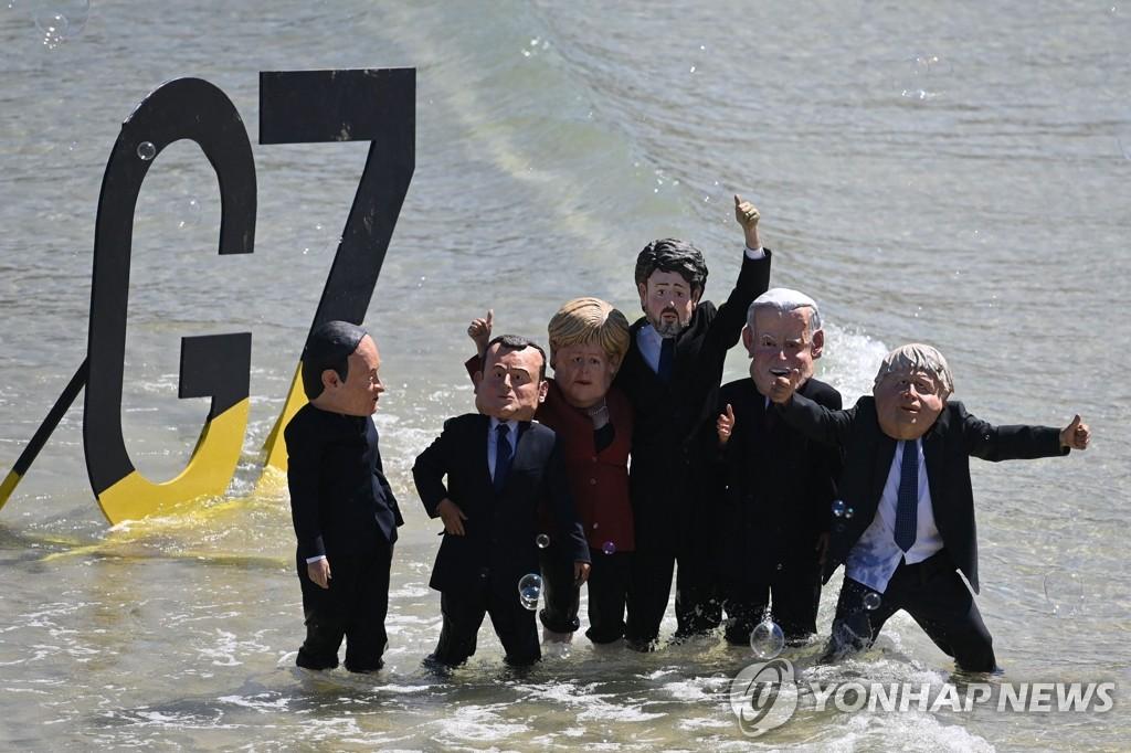 """영국 콘월 코로나19 감염 급증…정부 """"G7 때문 아니다"""""""