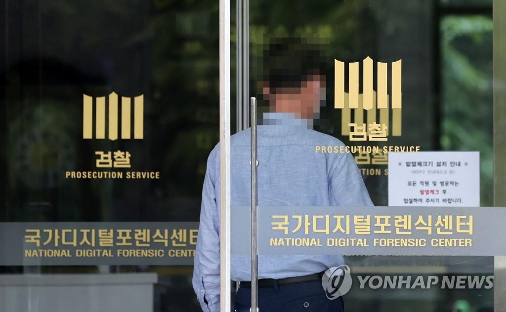 세월호 특검, 대검 압수수색 종료…내일도 진행(종합2보)