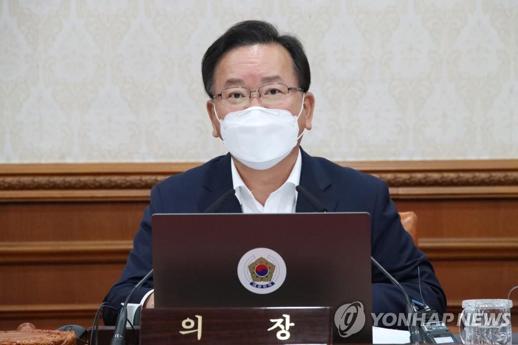 """김총리 """"北과 코로나 극복 협력·이산가족 화상상봉 시작하자"""""""