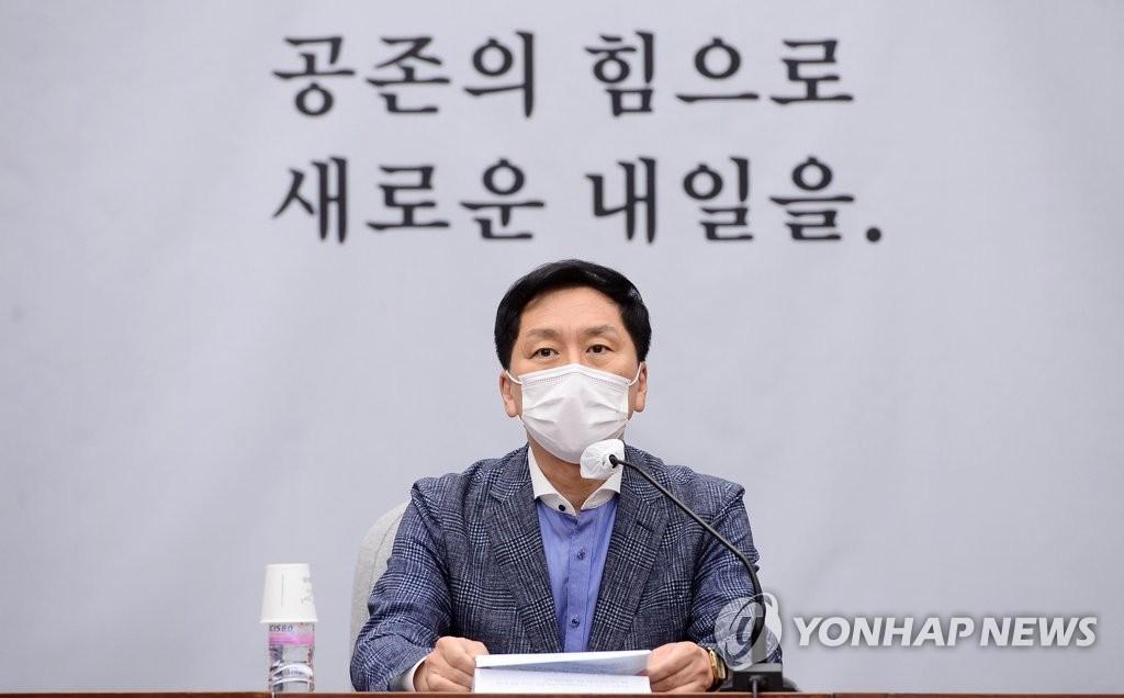 """김기현 """"꼰대·수구·기득권 정부에 '덧셈의 정치'로"""""""