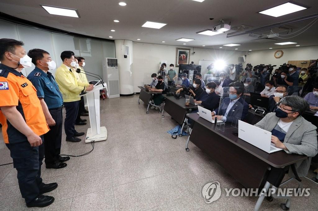 """노형욱 장관 """"철거건물 붕괴현장서 규정·법규 작동 안 했다""""(종합)"""