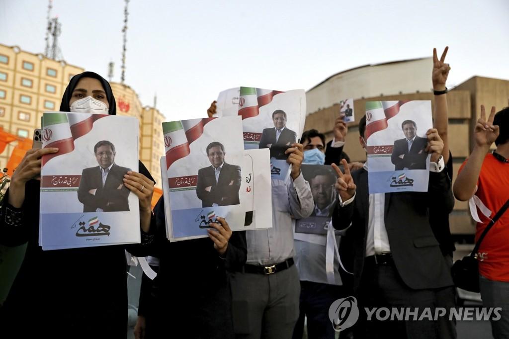 """이란 대선 후보 3명 사퇴…""""라이시 vs 헴마티 2파전""""(종합)"""