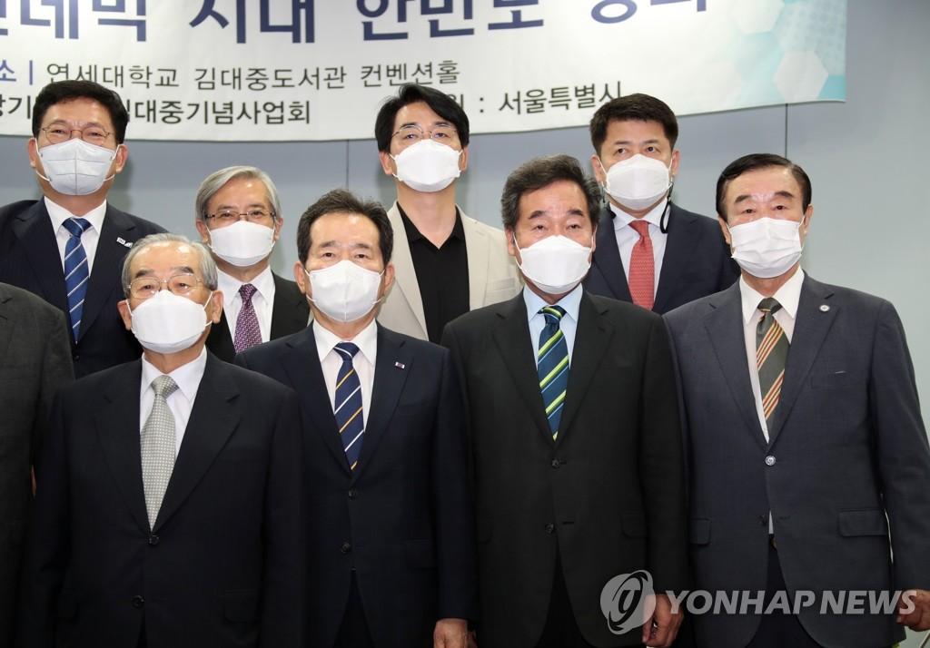"""범여권 총출동 '6·15 정신' 목청…""""남북관계 새 해법 찾자"""""""